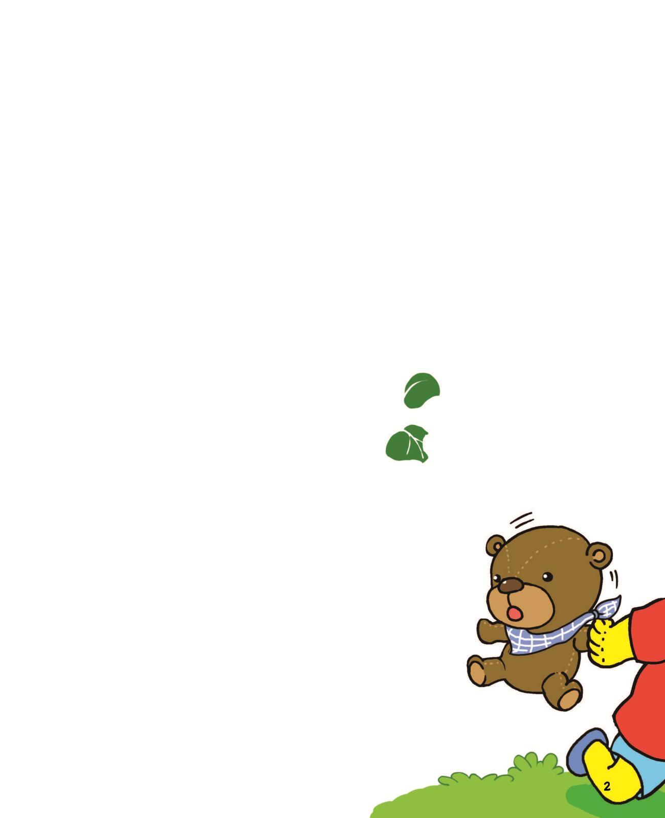 ppt 背景 背景图片 边框 动漫 卡通 漫画 模板 设计 头像 相框 1300